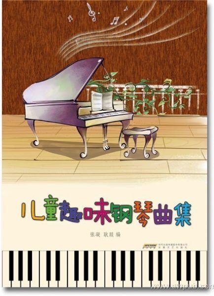 儿童趣味钢琴曲集,张凝